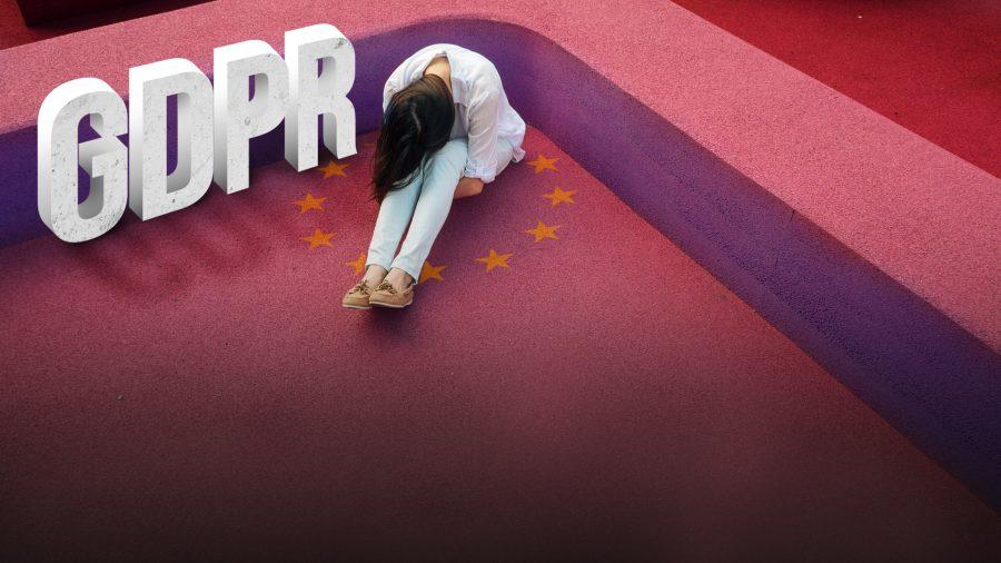 Κανονισμός GDPR
